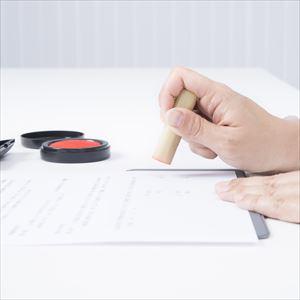 書類に捺印