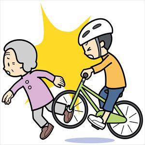 自転車の事故